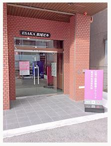 【大阪】 東京中央美容外科 江坂院 の入り口